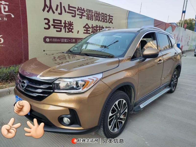 广汽传祺GS4  2017年7月上牌