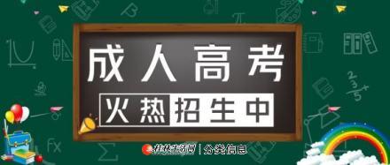 2021桂林理工大学函授大专本科报名条件