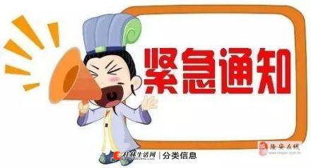 桂林电子科技大学函授大专本科2021年报名时间