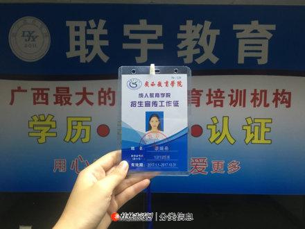 广西民族大学成人高考高起专刑事执行 兴安县函授考试科目