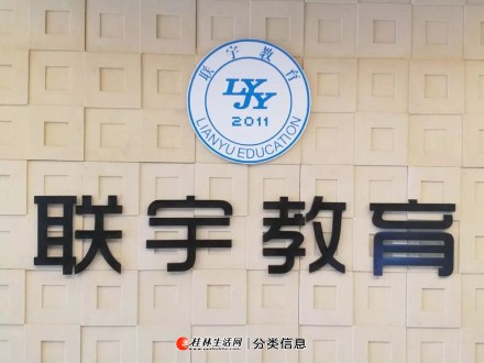 永福县经济管理高起专广西民族大学成考报读 函授学习形式