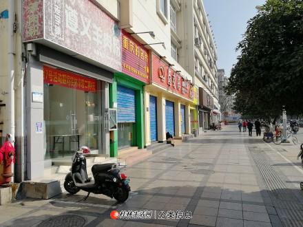 H门面出售,七星区六合路,电子科大西区,临街旺铺,汇通小学上东国际商圈商铺