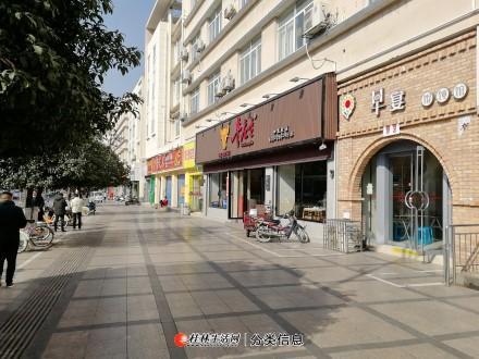 H七星区临街门面,上东国际,六合路电子科大西区,汇通小学,当街旺铺