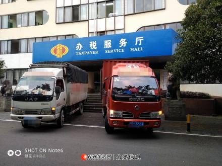 🥇桂林正规搬家公司热线13635122221