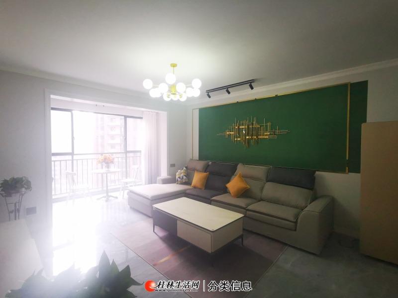 汇荣桂林桂林全新装修3房  未入住 现一口价68万