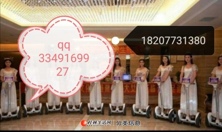 桂林全城按排上门服务好的高端桑拿SpA养生理疗会所