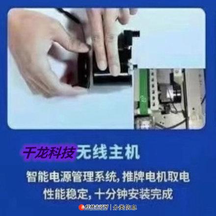 深圳普通牌飞针麻将机培训安装维修免费上门