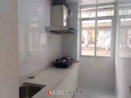 市中心王城景区全新豪装3房2厅1卫 直接拎包入住