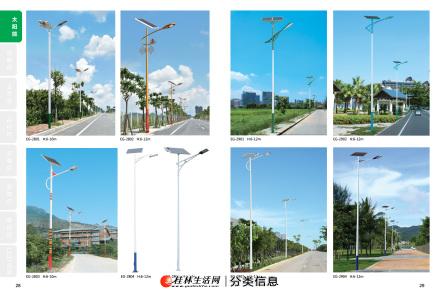 路灯、太阳能路灯直销、批发、定制