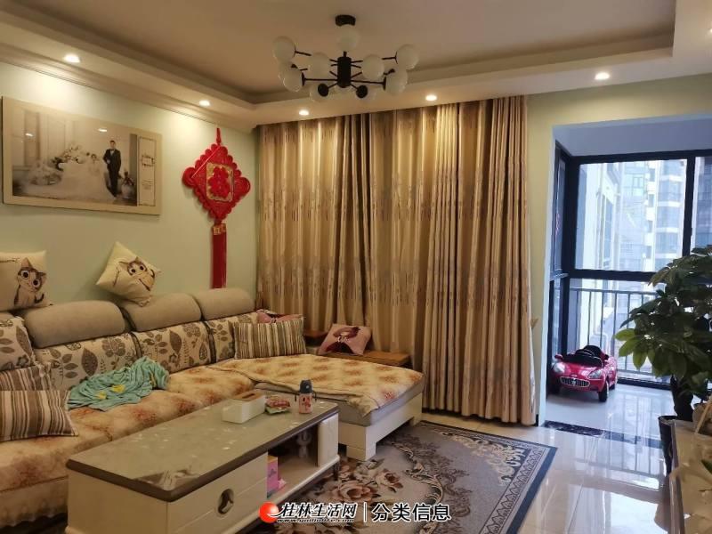 灵川水岸新城 61万 3室2厅2卫 精装修