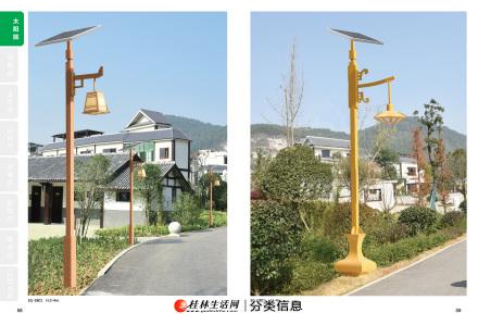 12米太阳能路灯厂家直销、咨询、批发、定制