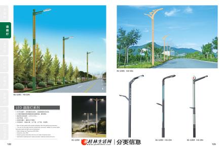 柳州12米太阳能路灯厂家咨询、报价、定制、批发