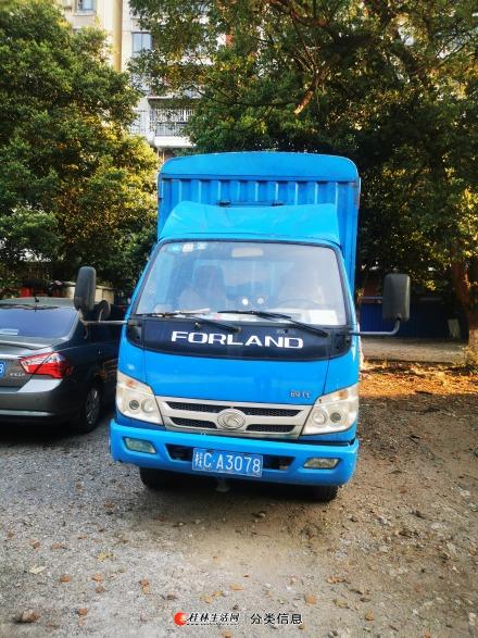 蓝牌货车便宜转让,车厢4米6