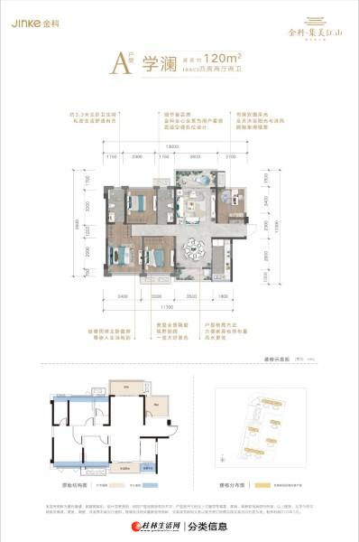 八里街彰泰学府旁全国10强房开,原合同价6500,内购价5100.还送车位