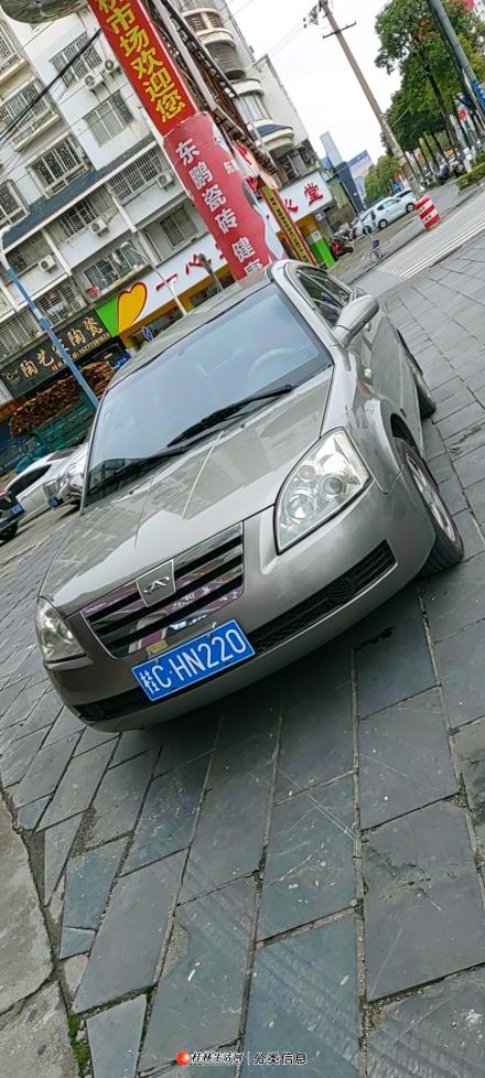 奇瑞A5,车子整装,内饰新