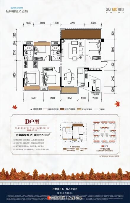 xq急售融创120平米80万三房两厅两卫