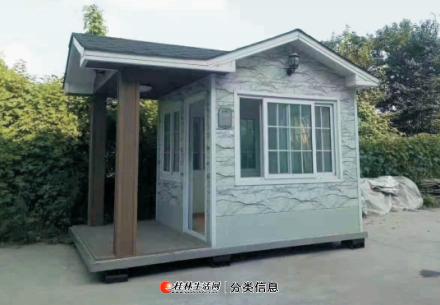 桂林移动式卫生间公厕岗亭