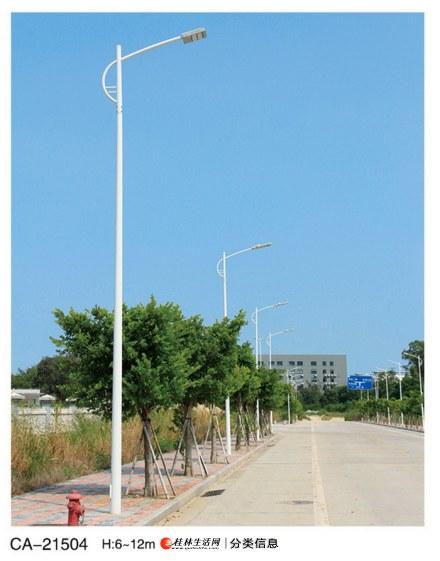 太阳能路灯、市电路灯、景观灯、庭院灯、高杆灯厂家咨