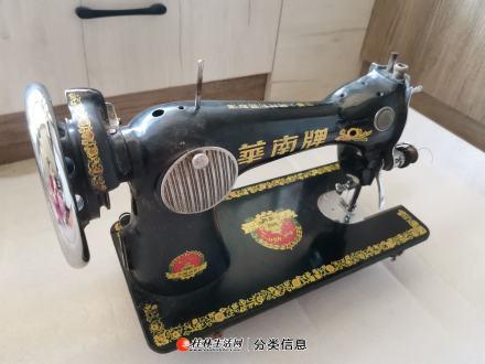 老式华南牌蝴蝶牌脚踏缝纫机机头车衣机头怀旧民宿餐馆装饰