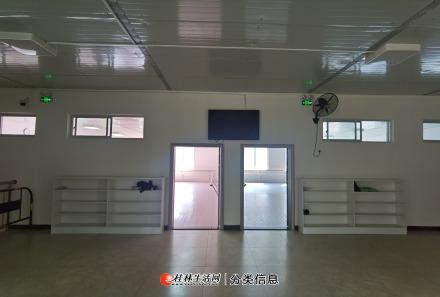 联达体育馆2楼舞蹈书法教室寻求合作