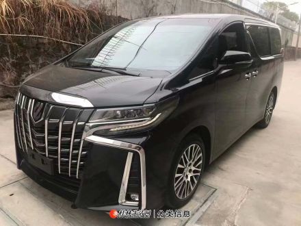 2020款丰田埃尔法/至尊豪华版 V6-3.5 黑色