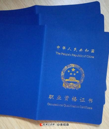 今年南宁保育员报名费用多少证书国家认可吗