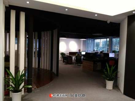 桂林本地专业APP、小程序、分销商城,公众号,网站H5开发制作。