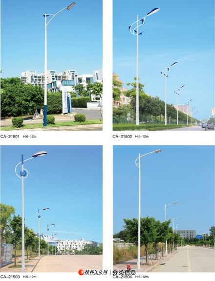 8米太阳能路灯厂家、咨询、定制