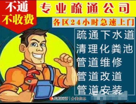 桂林市 快 速 上 门 管道疏通 马桶 地漏 菜池疏通 高压清洗 吸污车化粪池清理