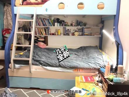 上下铺钢琴烤漆高低床