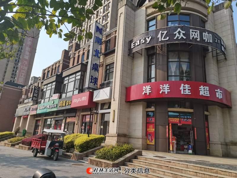 西城大道临街高租在营旺铺421平218万