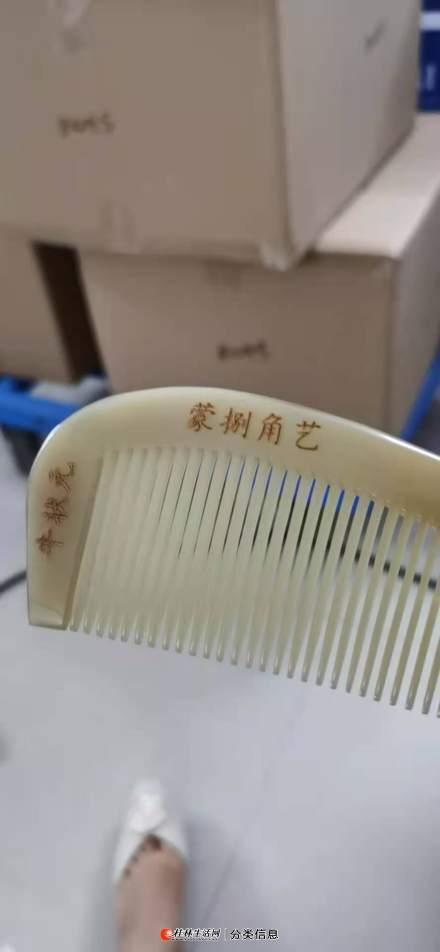 企业礼品定制激光加工业务(镭射)
