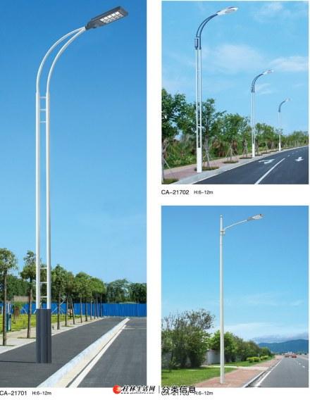 临桂太阳能路灯、景观灯、市政路灯、庭院灯等厂家咨询