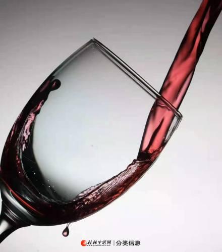 法国-特拉格夫红葡萄酒