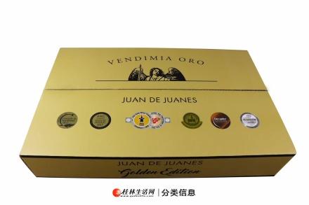 ★西班牙-华内斯黄金版红酒
