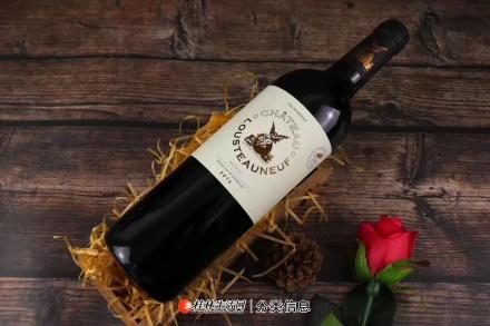 ★法国-鲁斯特酒庄-正牌红酒
