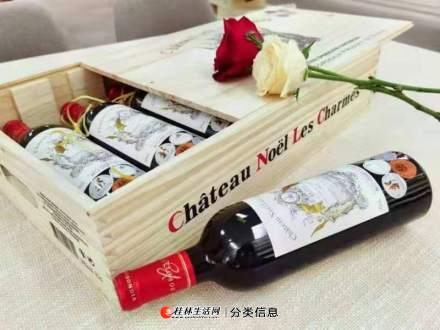 红酒chateau Noel Les Charmes