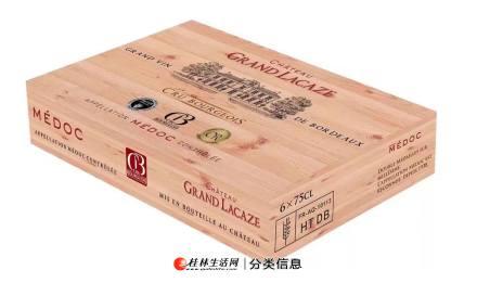 ★法国-大拉卡萨古堡红酒