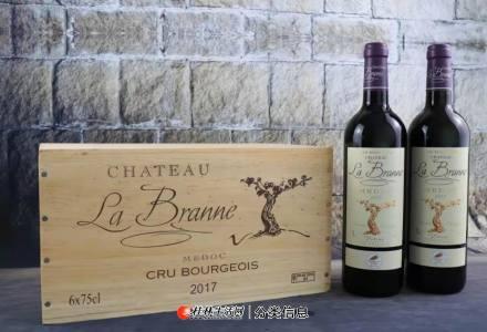 ★法国-巴纳酒庄-正牌红酒