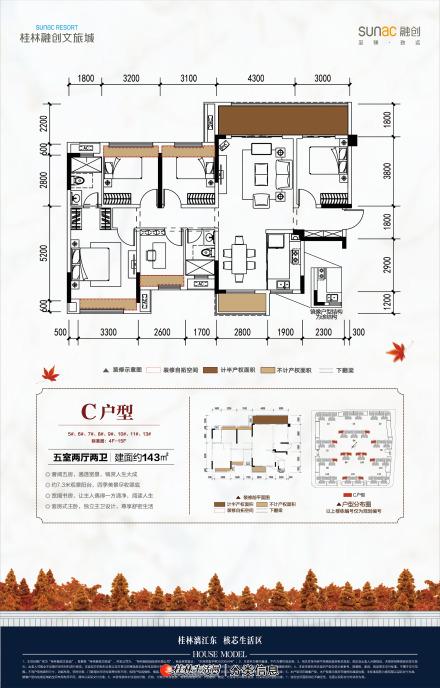 桂林市七星区高新融创万达城,育才学区,大型纯居住社区,一手新房,免佣专车接送,团购优惠