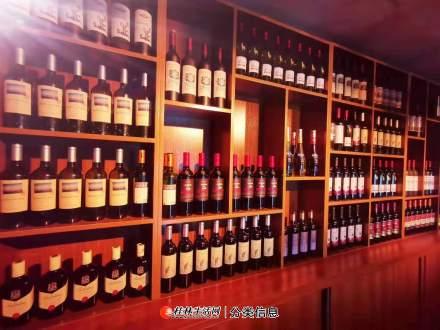 〓进口红酒·批发零售〓
