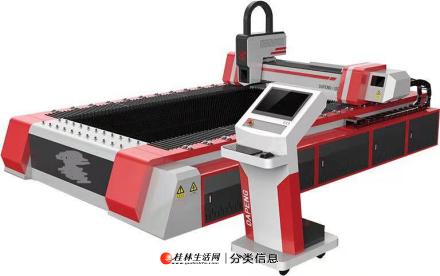 《销售大型激光切割机》