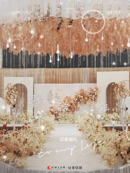 桂林市鲜花配送,婚庆策划136 2773 6776