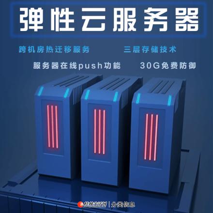 桂林IDC机房,数据中心,高防机房,服务器租用,服务器托管,