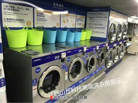 加盟校园洗衣服务 坐拥财富资源  自助洗衣机销售加盟投放