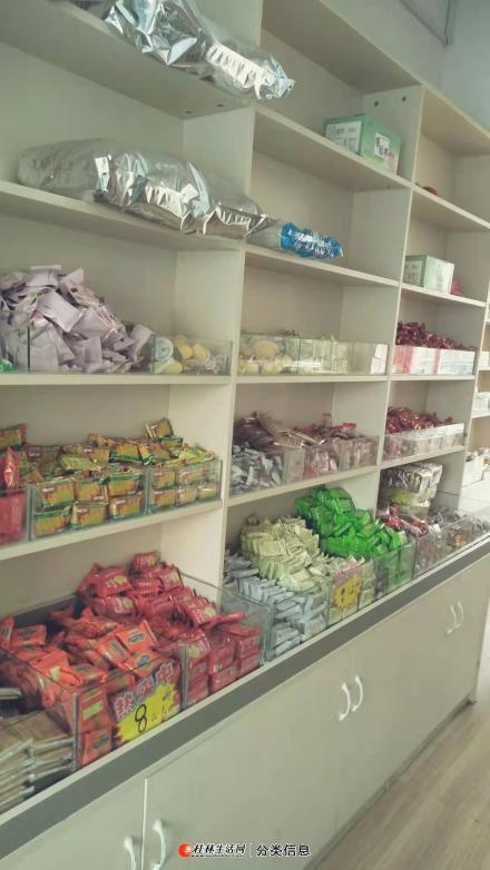 零食展示柜,摆台,收银台,价格看货微信同号一八七七七三八八八九五