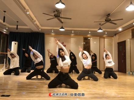 人零基础舞蹈培训力争考证包爵士舞钢管舞街舞酒吧领舞