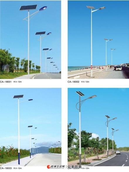 桂林太阳能路灯、市电路灯、景观灯等厂家、定制、批发