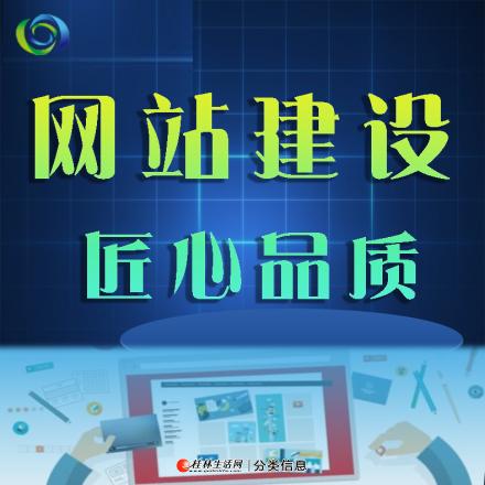 网站开发,小程序开发,app开发,公众号应用开发 . 十年技术开发团队,提供一条龙服务。
