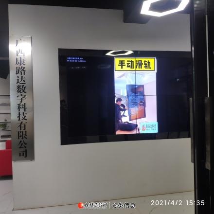 监控设备--桂林康路达数字科技公司